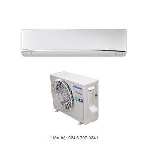 Điều Hòa Treo Tường Panasonic CU/CS-XU24UKH-8 24000BTU 1 Chiều Inverter