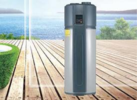 Báo giá máy nước nóng trung tâm HeatPump
